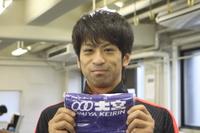 長井.JPG