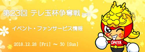 new_バナー3.jpg