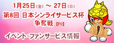 new_banner.jpg