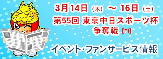 0314_banner.jpg