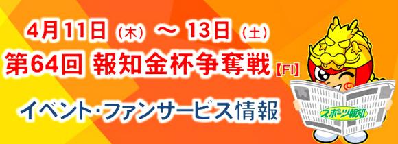 new_0411banner.jpg