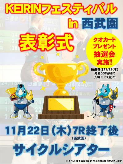 new_20181122_表彰式-001.jpg