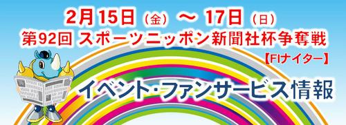 new_banner0215.jpg
