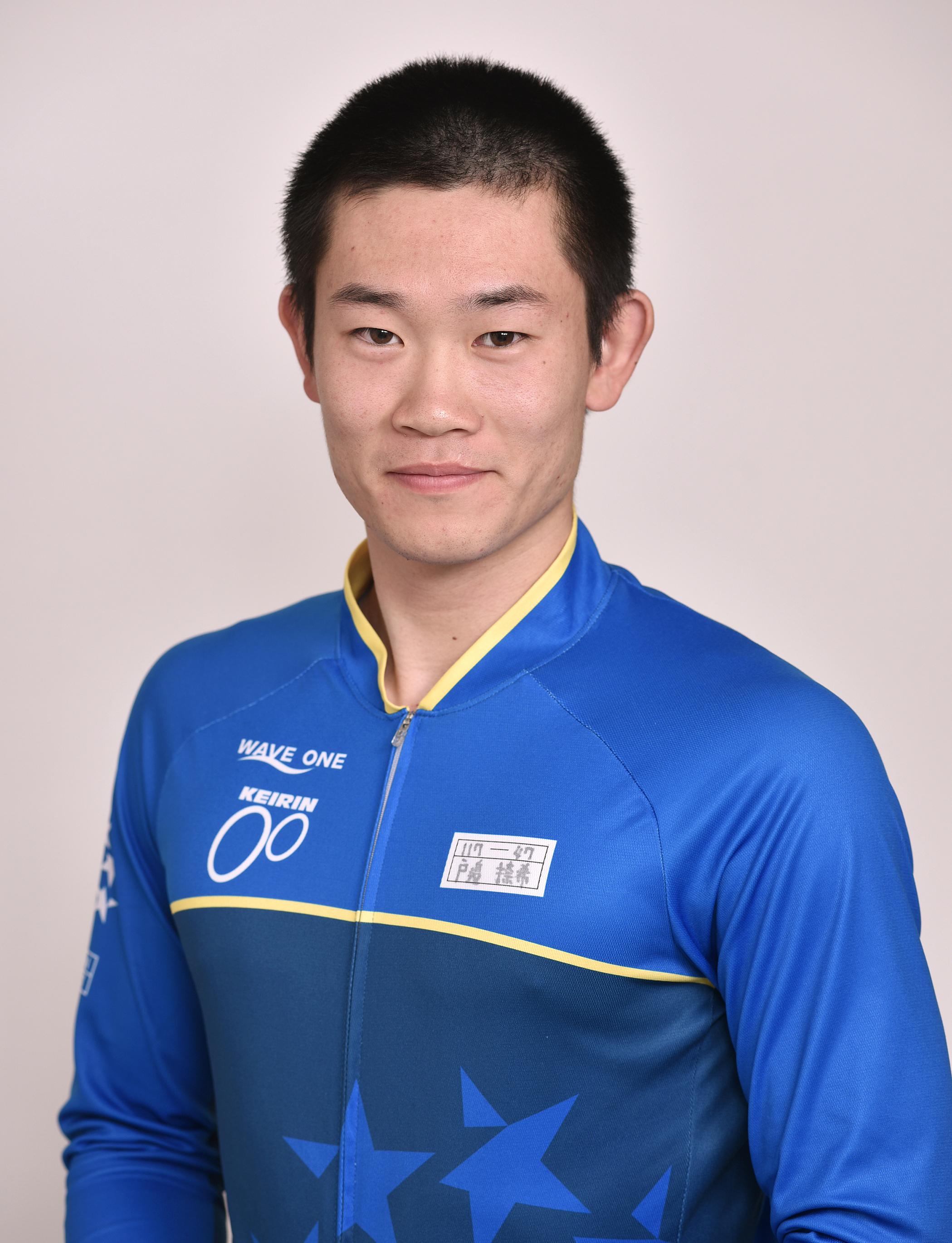 戸邉 捺希選手の顔写真