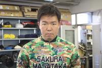 櫻井.JPG