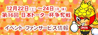 new_banner_1222.jpg