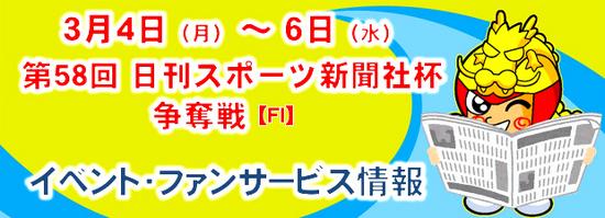 new_banner0304.jpg