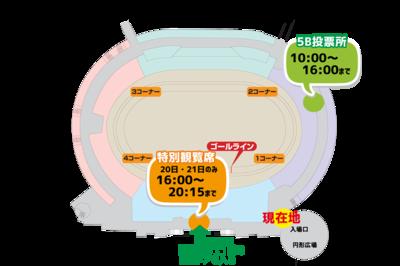 車券購入券MAP.png
