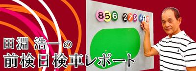 new_banner21.jpg